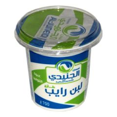 Al-Juneidi yougrt700 gm