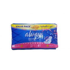 Always Maxi Thick Long, 18 Pads