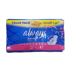 Always Maxi Thick Extra Long, 16 Pads