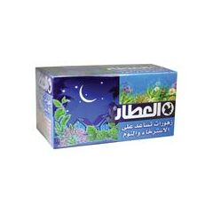 Al Attar Zhourat Help For Relaxation & Sleeping Herbal Infusion 20bags