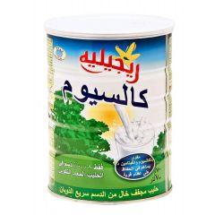 regilait poder milk with calcium 700g