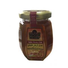 Alattar Natural Blossom Honey 250g