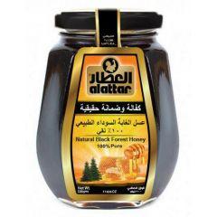Alattar Natural Black Forest Honey 500g