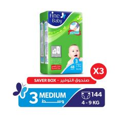 Fine Baby, Size 3, Medium, 4 - 9 kg, 144 Diapers