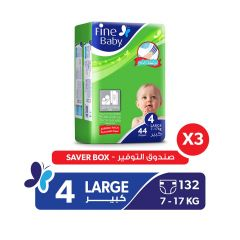 Fine Baby, Size 4, Large, 7 - 17 kg, 132 Diapers
