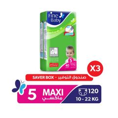 Fine Baby, Size 5, Maxi, 10 - 22 kg, 120 Diapers