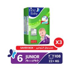 Fine Baby, Size 6, Junior, 22+ kg, 108 Diapers