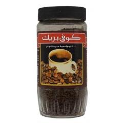 Coffee Break Instant Coffee 50g