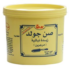 Sun Gold Pue Vegetable Margarine 1.7Kg