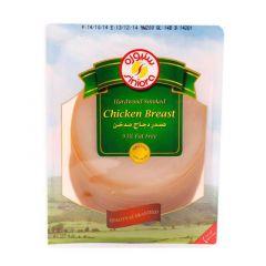 Siniora Slice Chicken Breast 200g