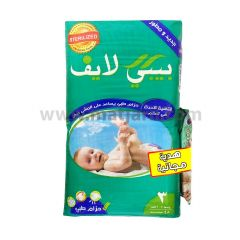 Baby Life, Size 3, Medium, 4 - 9 kg, 48 Diapers