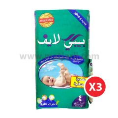Baby Life, Size 4, Large, 7 - 14 kg, 132 Diapers