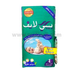 Baby Life, Size 4, Large, 7 - 14 kg, 44 Diapers