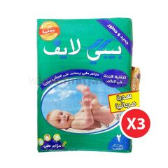 Baby Life, Size 2, Small, 3 - 6kg, 168 Diapers