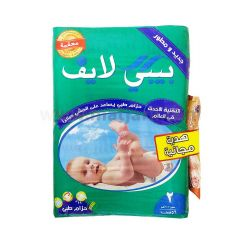 Baby Life, Size 2, Small, 3 - 6kg, 56 Diapers