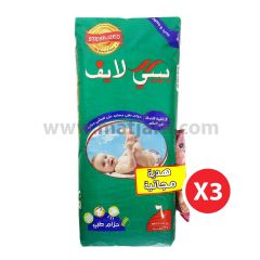 Baby Life, Size 6, XX Large, 18+ kg, 96 Diapers