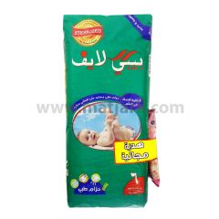 Baby Life, Size 6, XX Large, 18+ kg, 32 Diapers
