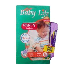 Baby Life, Size 5, Maxi, 11 - 18 kg, 36 Culotte Diapers