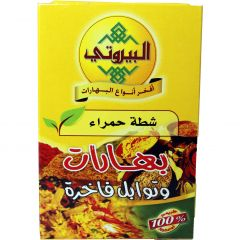 AL Bayrouty Red Chili 50G