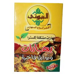 ALBayrouty Extra Spices Mix  200g