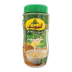 Al-Bayrouty Tahina 700G