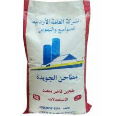 Juwaida Flour Mills Multi Purpose 10kg