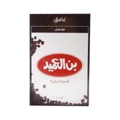 Al Ameed Dark Coffe W/Cardamom 250 g