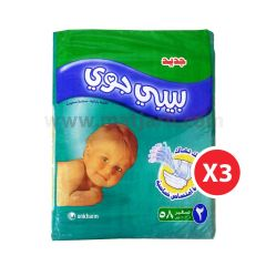 Baby Joy, Size 2, Small, 3.5 - 7 kg, 174 Diapers