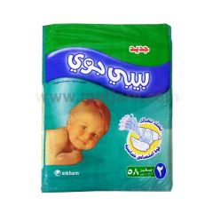 Baby Joy, Size 2, Small, 3.5 - 7 kg, 58 Diapers
