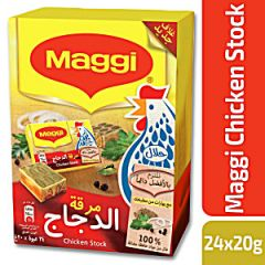 Maggi Chicken Stock 24 x 20g
