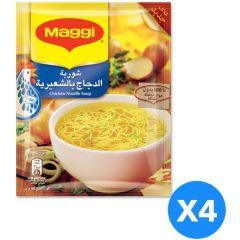 Maggi Chicken Noodle Soup 3+1