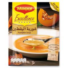 Maggi Pumpkin Soup 50g