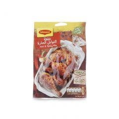 Maggi hot & spicy mix 40g