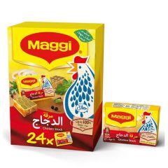 Maggi Chicken Stock Cube 24Pcs x 20g