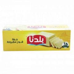 Baladna Cheddar Cheese 200gm