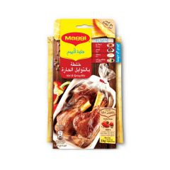 Maggi Juicy Hot & Spicy Mix (34 g)