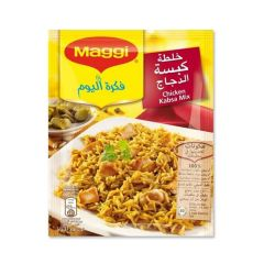 Maggi Chicken Kabsa Mix 37gm