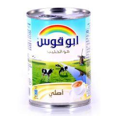 Rainbow Original Milk 410ml