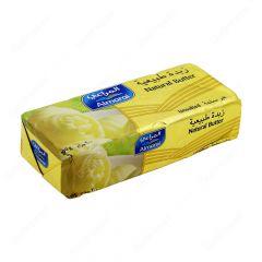 Almarai Natural Butter Unsalted 200g