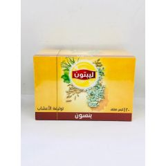 Lipton Anise Lavored Herbal Infusion 20bags