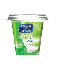 Almarai yogurt1 kg