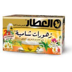Al Attar Zhourat Shamia Herbal Infusion 20bags