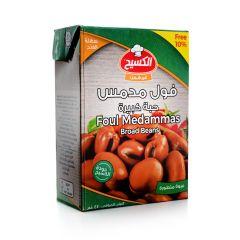 Kasih Foul Medammas Broad Beans 44.g