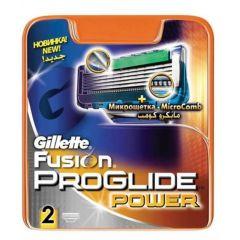 Gillette Fusion ProGlide Power*2