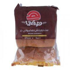 Herfy sandwich samuli brown 470g / 8 Pieces