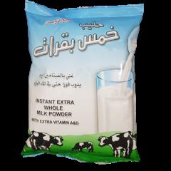 Five cows milk powder 800 g