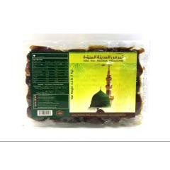 Almadinah dates 1kg