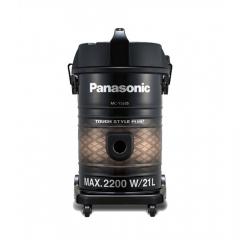 Panasonic Malaysia 2200W Drum Vacuum Cleaner MC-YL635T149 -Black