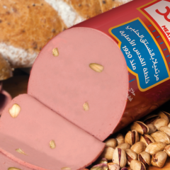 Meatland Mortadella with pistachios 250g