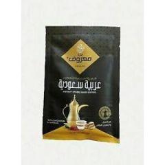 Maarouf Saudi Arabic Coffee 30gm